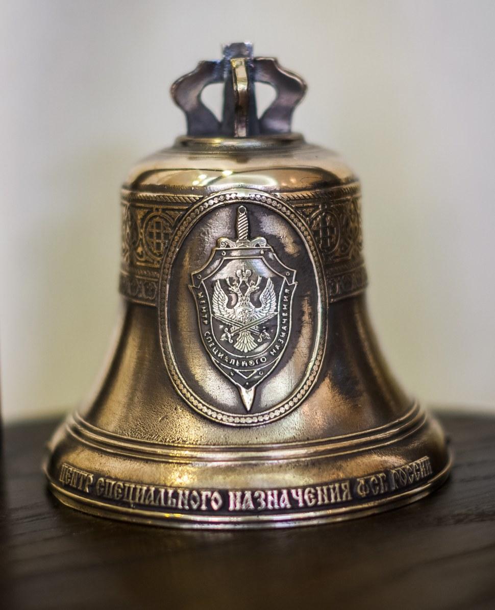Колокол 1 кг ЦСО ФСБ России